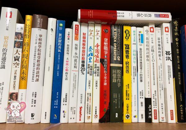 50books 01