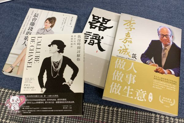 50books 03