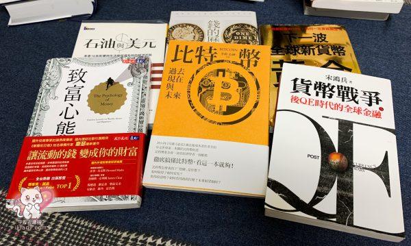 50books 12
