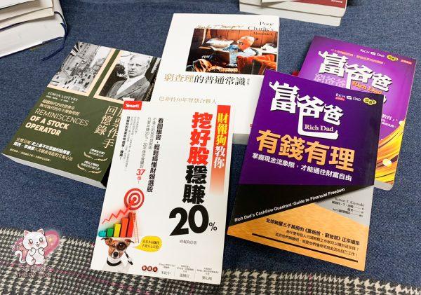 50books 13