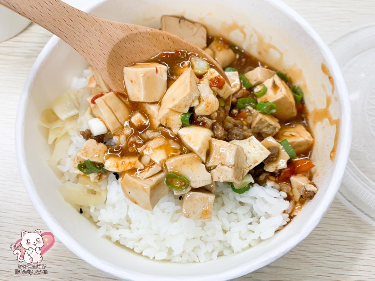 KumaxKuma家料理|竹北縣一適合外帶的平價中餐、晚餐、便當餐廳|家樂福附近好停車