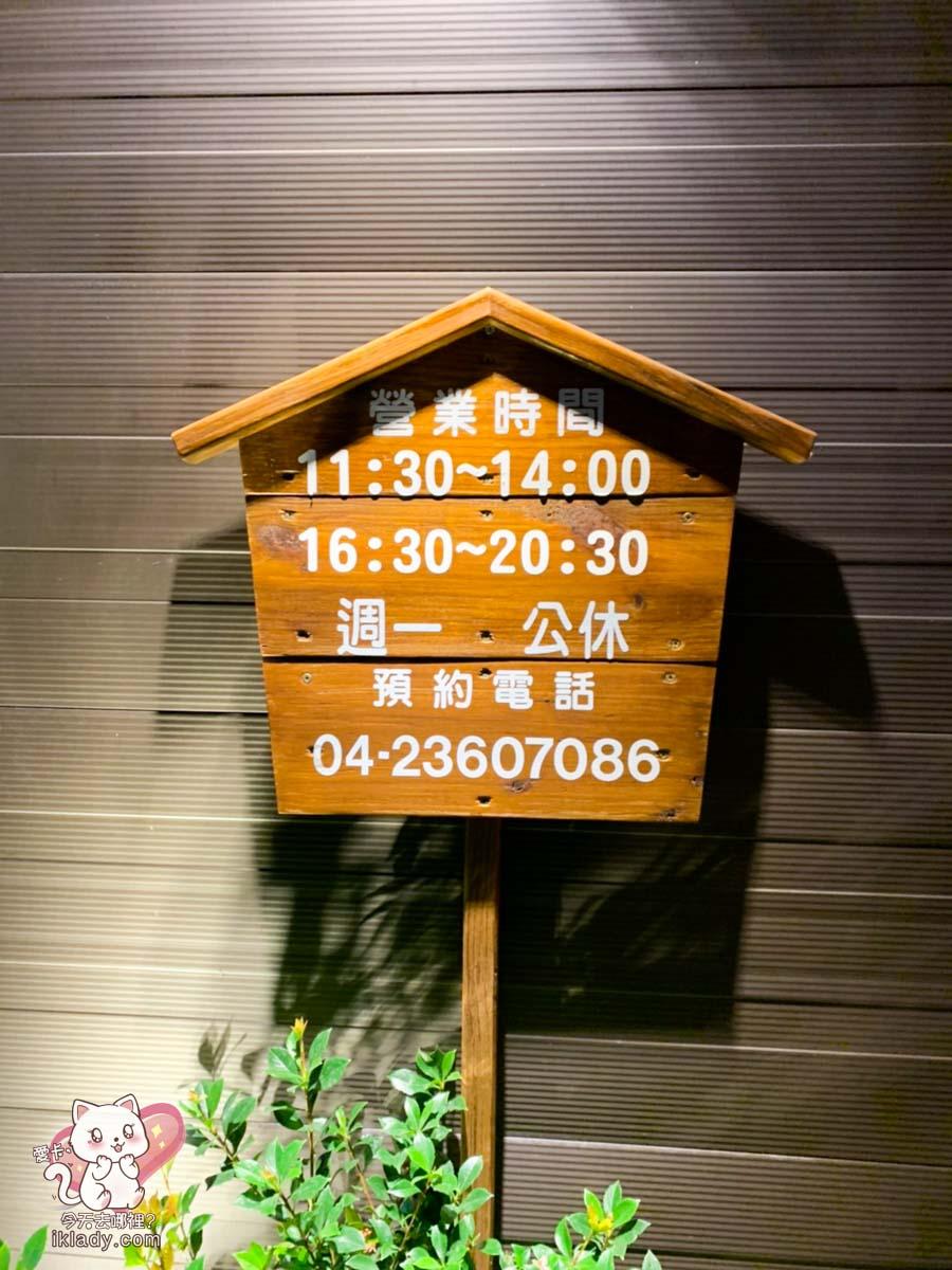 koharubiyori taichung 02