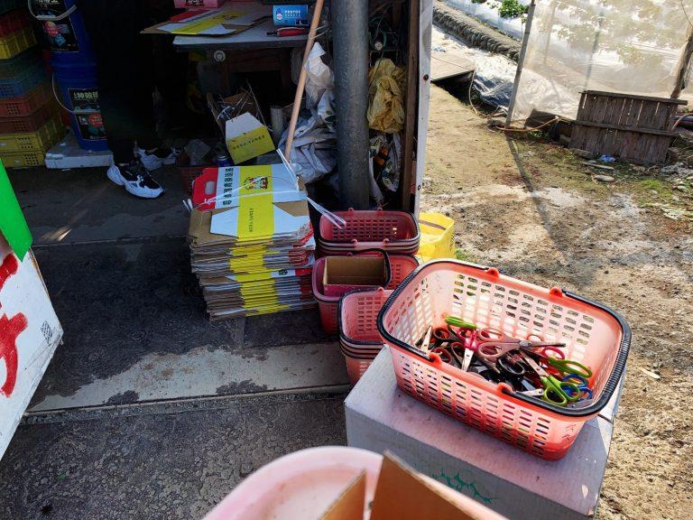 lailai strawberryfarm iklady10