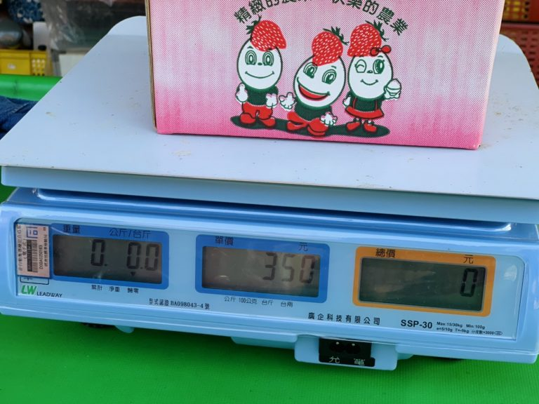 lailai strawberryfarm iklady21