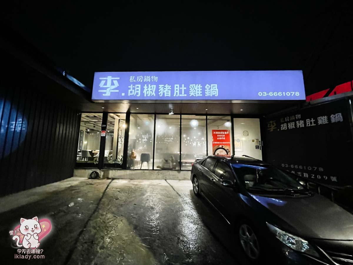 【大股熟成燒肉竹北】電話|地址位置|營業時間|停車方式