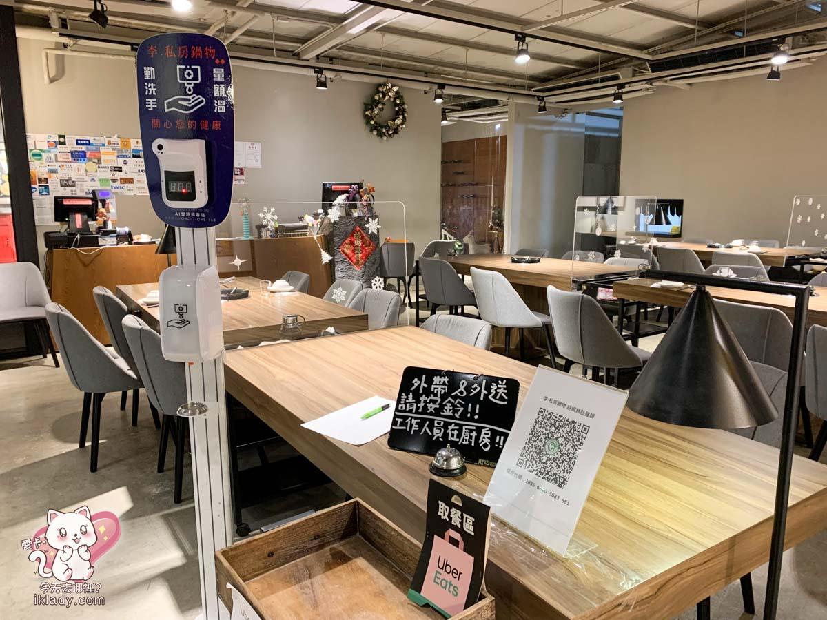 【大股熟成燒肉竹北店】後疫情內用環境