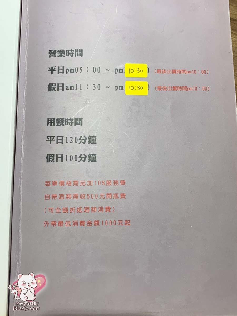 liporkbellychicken hsinchu 0046