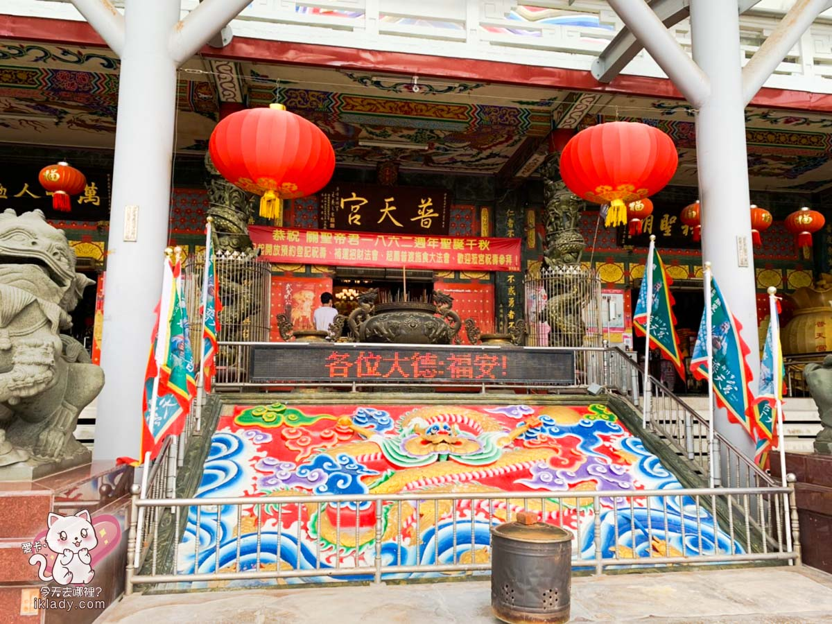 putian temple 17