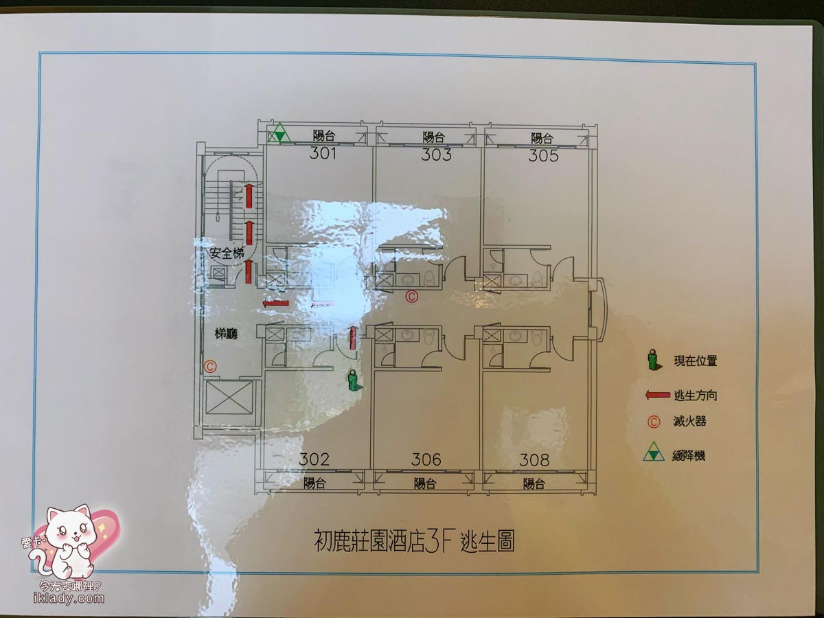 taitung chulu manor hotel 22