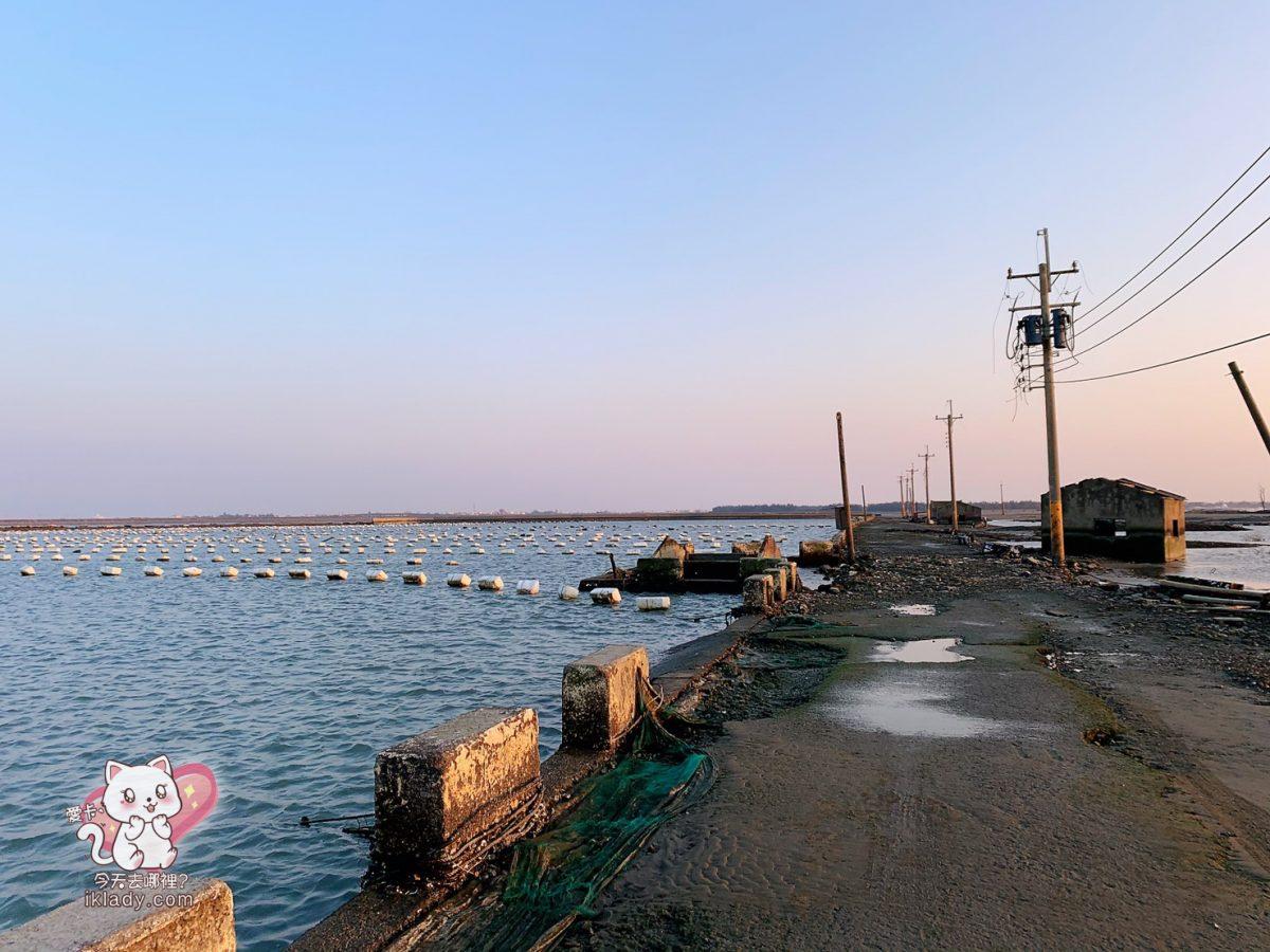 白水湖壽島怎麼拍?